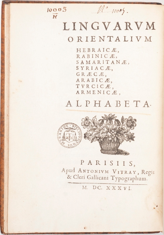 http://www.bibliotheque-mazarine.fr/images/expos-virtuelles/oeuvres/993/47_45bis_mazarine_47_comp.jpg