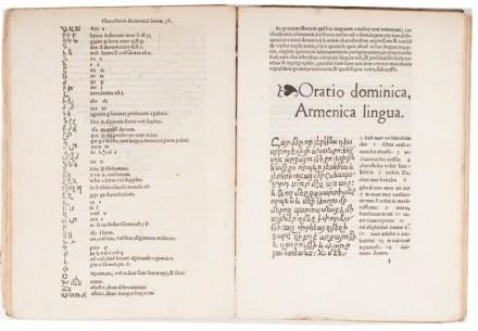 https://www.bibliotheque-mazarine.fr/images/expos-virtuelles/oeuvres/985/_thumb2/42_40_mazarine_37_comp.jpg